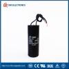 ac motor capacitor of washing machine