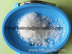 Hot sale Ammonium nitrate 15245-12-2