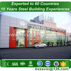 structural steel engineering formed 40x40 metal building CE verified for Vale