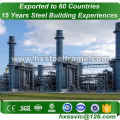 Structural Steel Fabrication formed prefab steel garage of brand new design
