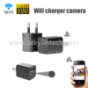 usb wall charger wifi hidden spy camera phone adapter camera