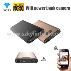Power bank hidden spy camera wireless long time recording full HD