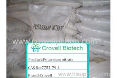 POTASSIUM NITRATE cas7757-79-1 POTASSIUM NITRATE cas7757-79-1