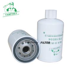 Doosan diesel filter 600-311-7480 FS19594 P550550 for truck diesel engine spare parts
