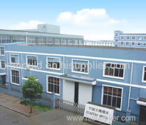 NINGBO XIAOTAO MOULD CO.,LTD.