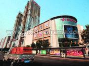 Jinan Ginza Mall