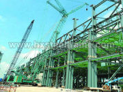 South Korean Hyundai Steel Project, 2950T