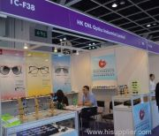 2016 HK Optic Fair
