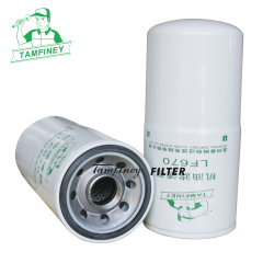 Engine lube spin-on oil filter 3313287 3889310 4085913 4085913 3310169 1212622H1 LF670