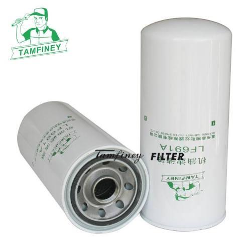 Fuel oil filter for trucks WD13145/1 LF691A LF3566 7W5497 4W6000 244-4484 2721788 2752604