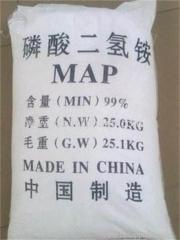 Ammonium dihydrogen phosphate ADP MAP Ammium phosphate H6NO4P CAS: 7722-76-1 hot sale products