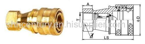 KZD Pneumatic Quick Coupling Medium-Pressure Brass Disconnect Quick Coupling