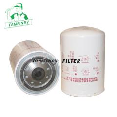 Water filter WF2076 4058965 3318319 P552076