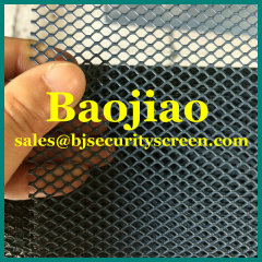Aluminum Gutter Mesh Screen