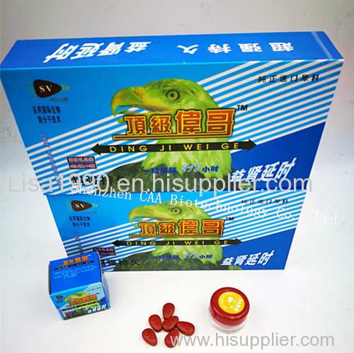 DINGJI VIAGRA Pein Enlargement Sex Pill / Medicine SafeBuy Supplier Member