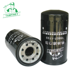 Engine oil filter for wheel loader 15607-1733 15607-1731 15607-1732 15607-1600 4285963 15613-89104 15607-1830