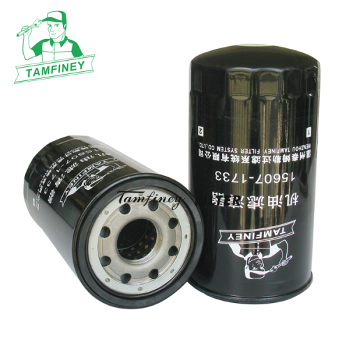 Engine oil filter for wheel loader 15607-1733 15607-1731 15607-1732 15607-1600 4285963 15613-89104 15607-1830 AY100-HD50