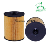 Good selling Cartridge oil filter S23401-1682 S2340-11682 23401-1681 S234011682 23401-1682 16444-Z500C 23304-EV120