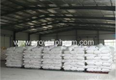 Calcium Propionate cas: 4075-81-4 C6H10CaO4 Mycoban Calcium propionate Calcium dipropionate 99% hot sale products