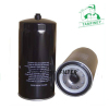 BYPASS OIL FILTER FOR EXCAVATOR PARTS 15607-1421 15607-1760 156071760 4470167 4285964 15607-1440 4283860 4175913 4371313
