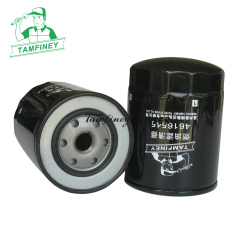 Forklift parts fuel filter for Hitachi engines 4206080 23401-1341 4616545 B222100000520 4S00215 FF5108 1-13240079-0