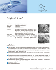 Polyvinylpyrrolidone cross-linked 25249-54-1 Polyvinylpyrrolidone cross-linked 25249-54-1