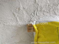 Calcium hydrogenphosphate dihydrate cas: 7789-77-7 CaH5O6P hot sale good package products