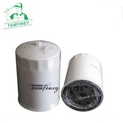 Fuel filter for JCB