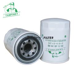 Hyundai hydraulic filter for farm tractor 31E9-0126 31E90126 48717-90007 3177754 HF28850 KSH207-4 P556005