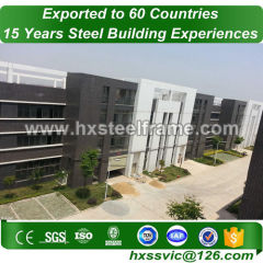 heavy engineering structures and welded steel structures hot sale in Khartoum