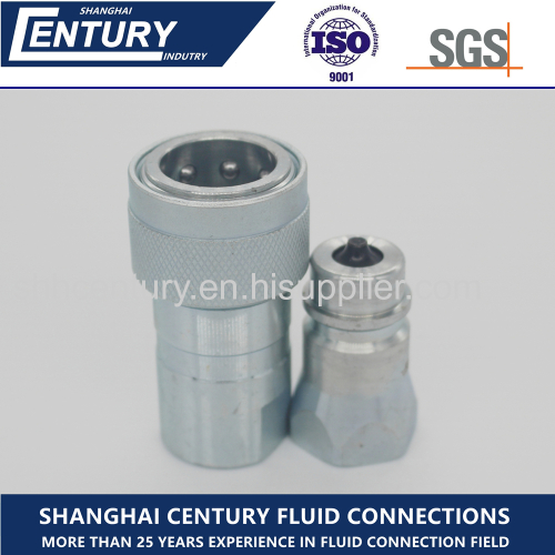 ISO5675 Type PK Hydraulic Quick Connect Coupling Agricultural Machinery