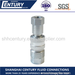 PD Type Hydraulic Quick Release Coupling