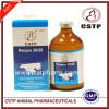 Dihydrostreptomycin + Penicillin G Procaine for Cattle