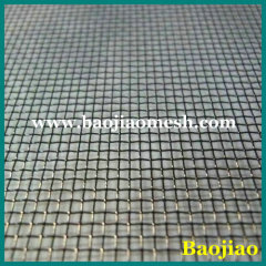 Epoxy Coated Woven Aluminum Alloy Wire Mesh