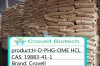 H-D-PHG-OME HCL HDPHGOME HCL HDPHGOMEHCL HDPHGOMEHCL HDPHGOMEHCL HDPHGOMEHCL HDPHGOMEHCL HDPHGOMEHCL HDPHGOMEHCL HDPHGOM