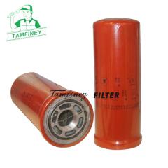 Hydraulic transmission filter 47131179 86583919 81863799 87413810 89821387 6512455M2 HF6555 N9025 P574000 P177047