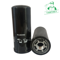 Hydraulic filter john deere RE205726 BT9307-MPG P569401 hydraulic parts