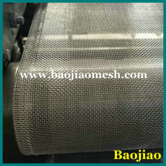 Heavy Duty Woven Aluminum Alloy Wire Screen