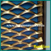 Aluminium Plate Decorative Mesh