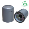 HYDRAULIC OIL FILTERS FOR KOBELCO LODER FILTER P-CE13-506 P-CE13-520 P-F13-3003-3 PCE13506 PCE13520 OIL FILTER CROSS REF