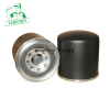 Air compressor filter P-CE13-526 air compressor parts