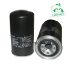 KOBELCO PARTS Air Compressor HYDRAULIC PARTS OF MACHINERY FILTER P-CE13-528