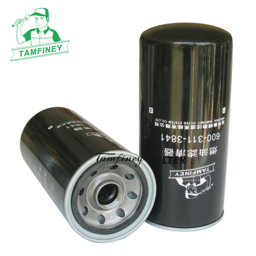 30 micron fuel filter 600-319-3841 6003113841 600-311-3841 6003193841 FC56300 P502480