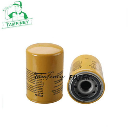 AGCO tractor hydraulic filter price 573082 KNJ0288 3ED-66-11330 HF7955 5T101-11210 32701-37950 BOBCAT excavator hydrauli