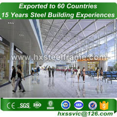 industrial metal fabrication formed metal building materials SGS certified