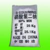 BEST PRICE Diammonium phosphate
