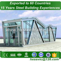 lightweight structural steel beams and lightweight steel frame provide to UAE