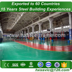 painting structural steel formed steel building erection with ISO