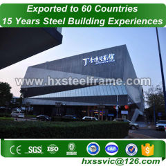 peb structure fabrication formed single slope steel building anti-corrosion