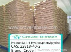 99% D(-)-4-Hydroxyphenylglycine D-ALPHA-PARA-HYDROXYPHENYLGLYCINE CASNo22818-40-2 C8H9NO3